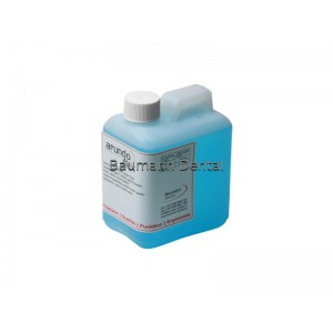 Baumann Διαχωριστικό Spray 500ml